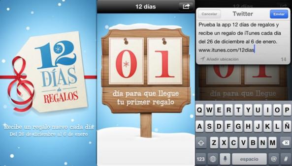 12-dias-regalos-itunes1